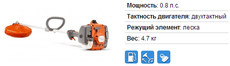 Бензиновый триммер Husqvarna 122LD 9664812-01