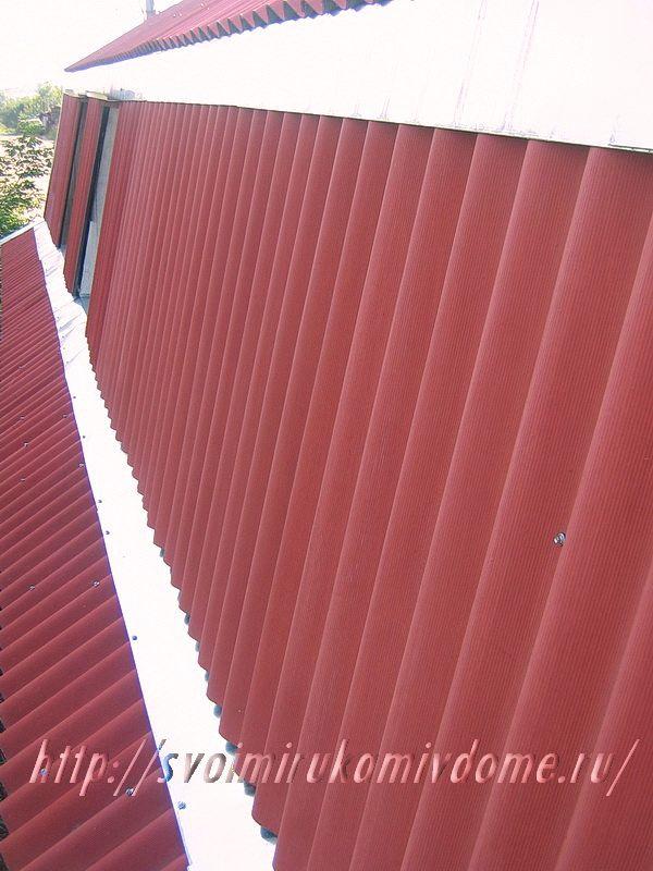 Боковая часть мансарды. Как покрыть крышу своими руками