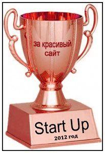 Кубок признания 3