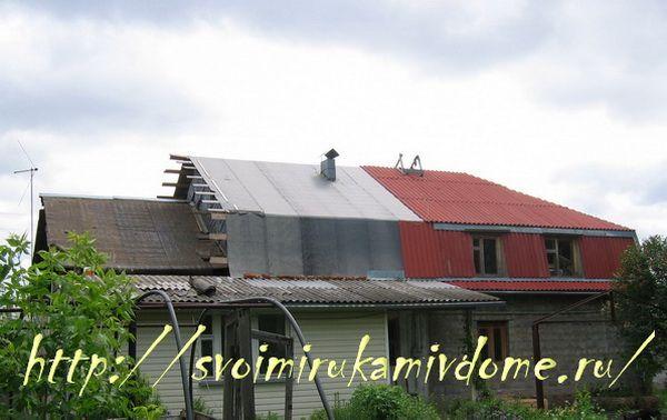 Недостроенная мансарда над домом