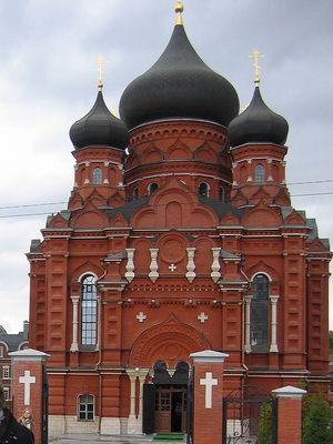 Успенский кафедральный собор, Тула