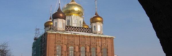 Поездка в Тулу, Тульский кремль