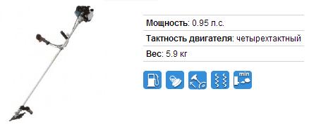 Бензиновый триммер Makita EBH253U
