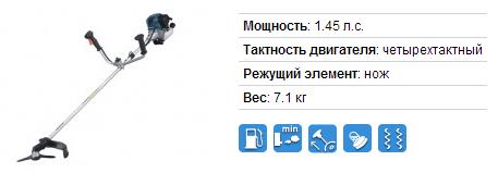 Бензокоса Makita EBH341U