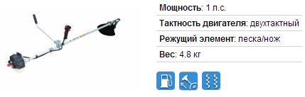 Мотокоса ECHO SRM-22GES