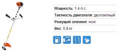 Мотокоса Stihl FS 100. Stihl FS 100