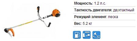 Бензиновый триммер STIHL FS-70 C-E