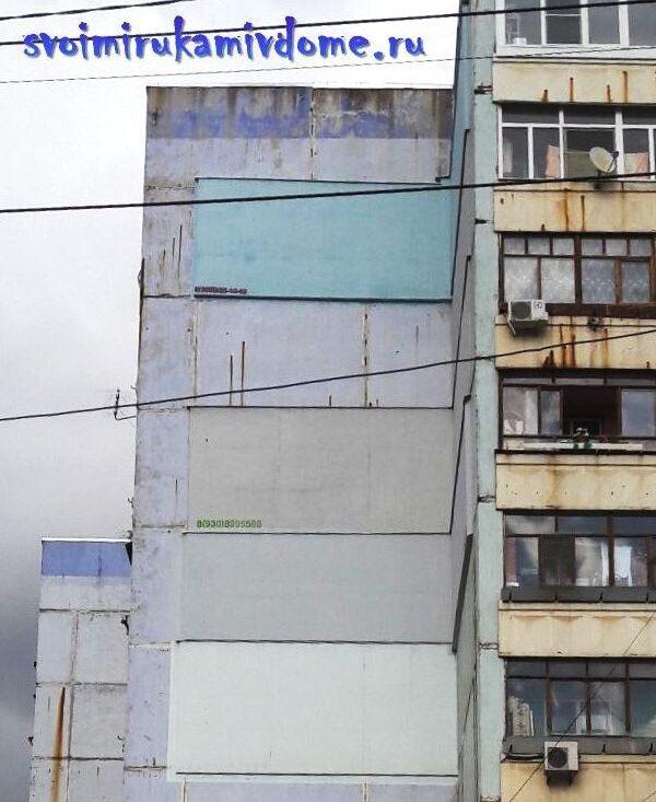 Утепление этажей снаружи в панельном доме