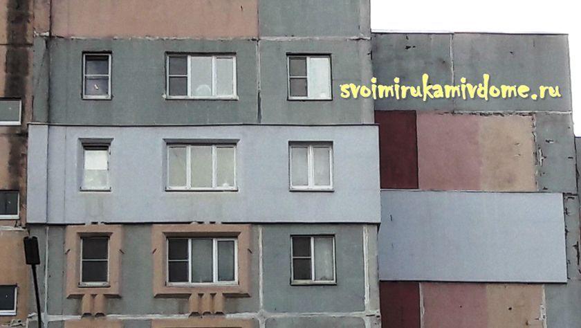 Утепление стены квартиры снаружи в доме