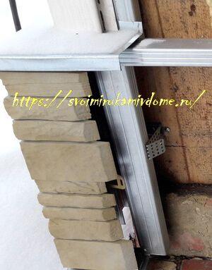 Профили для монтажа фасадных панелей