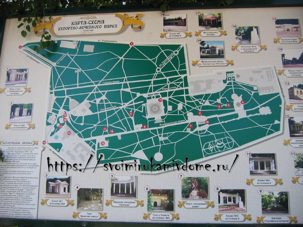 Карта Курортного парка