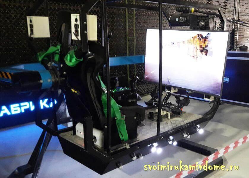 Авиасимулятор виртуальной реальности