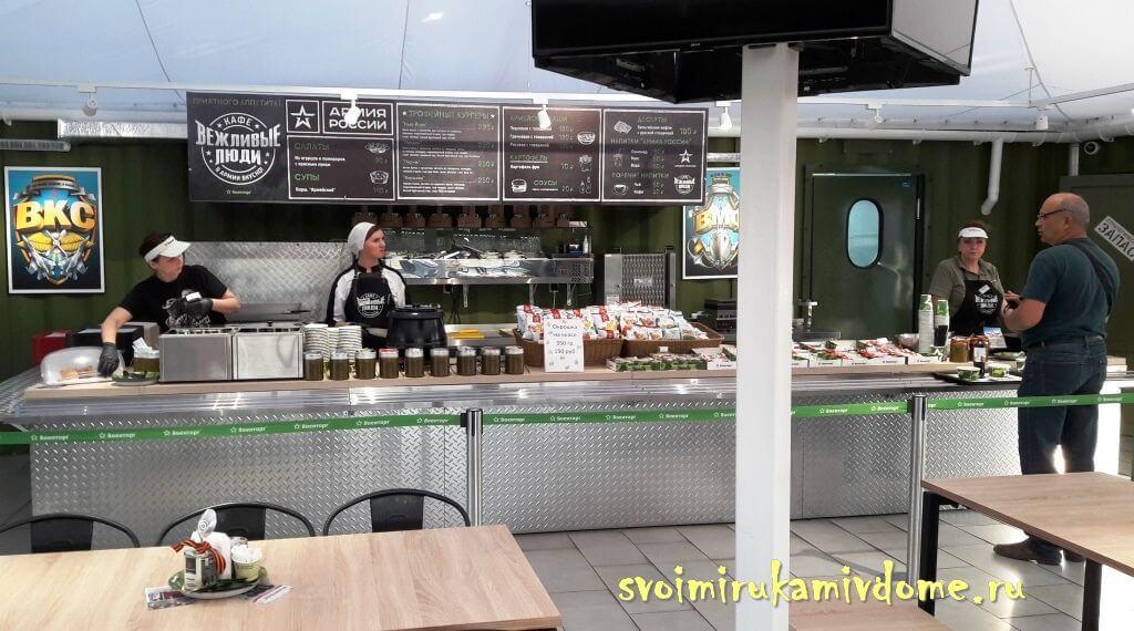 """Кафе """"Вежливые люди"""" в парке """"Патриот"""" Тулы"""