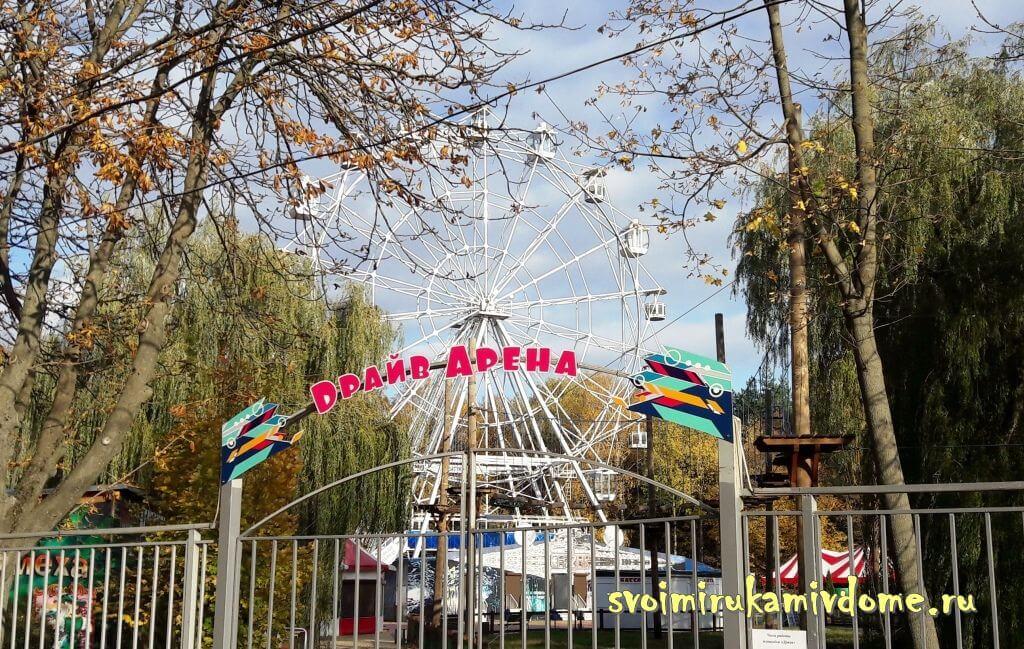 Колесо обозрения в парке имени Белоусова