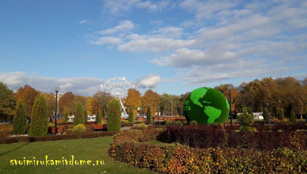 Центральный парк культуры и отдыха имени Белоусова города Тула в 2019