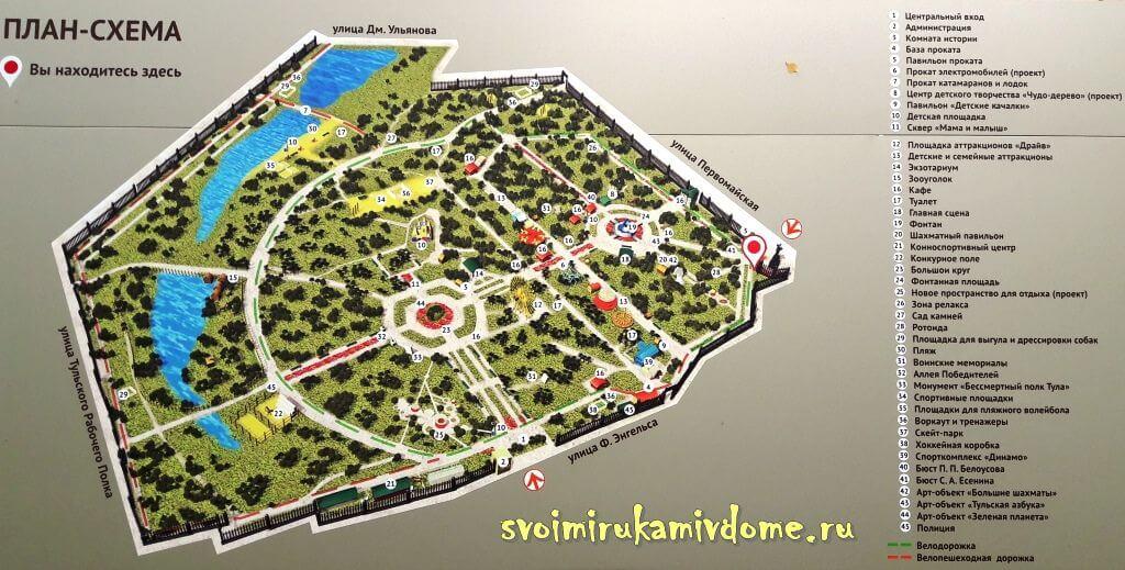 План Белоусовского парка Тулы