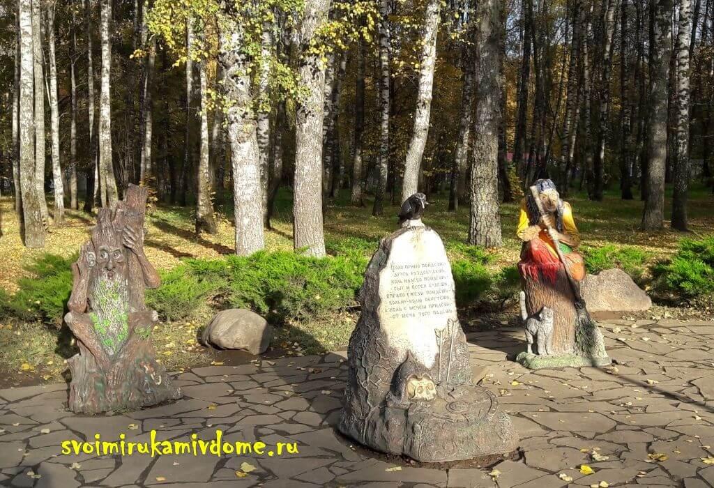 Сказочные персонажи в Белоусовском парке Тулы