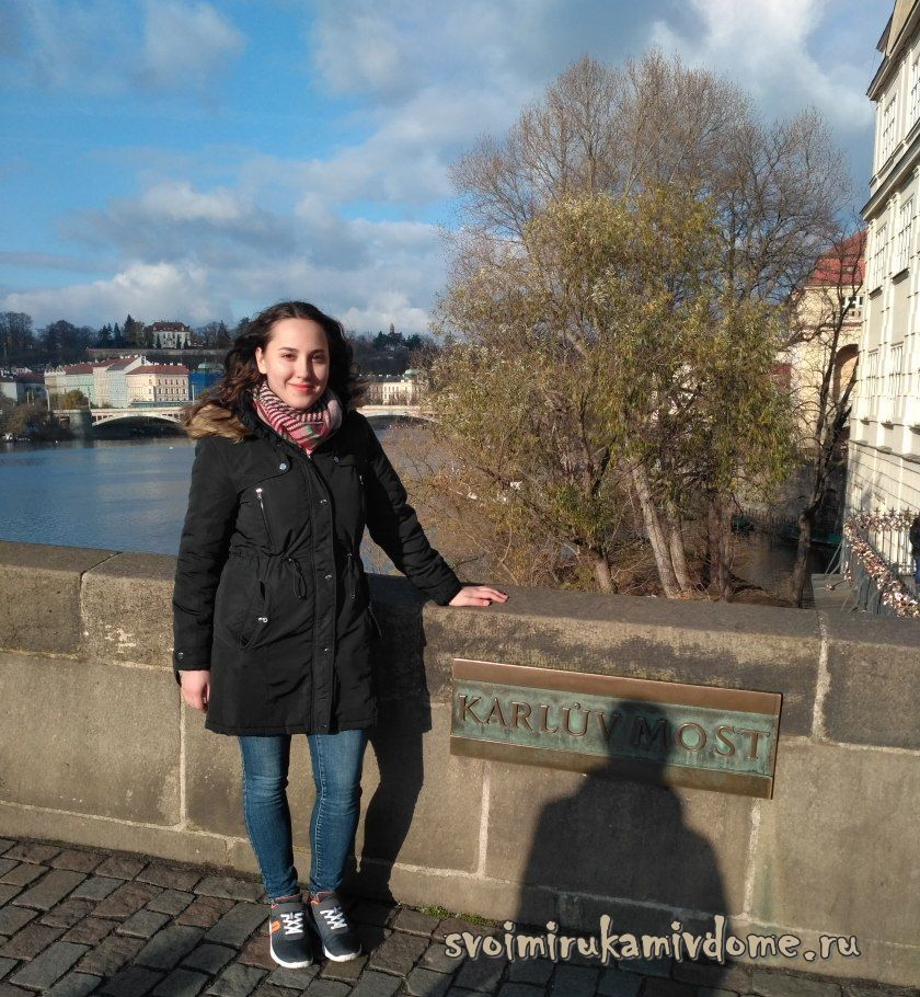 Карлов мост через Влтаву, Прага