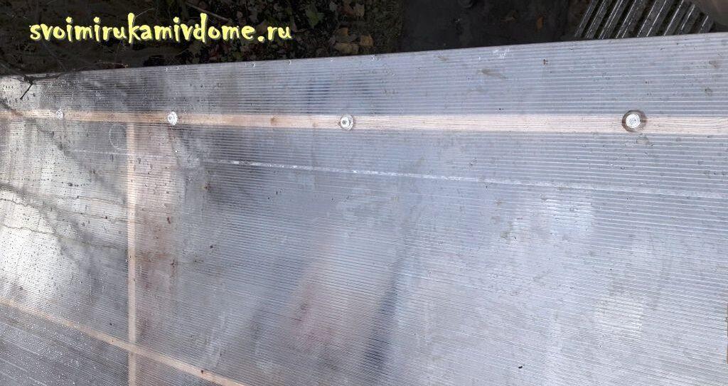 Крепление поликарбоната к каркасу термошайбами