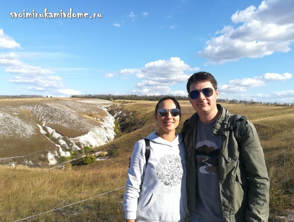 На фоне каньона, Дивногорье