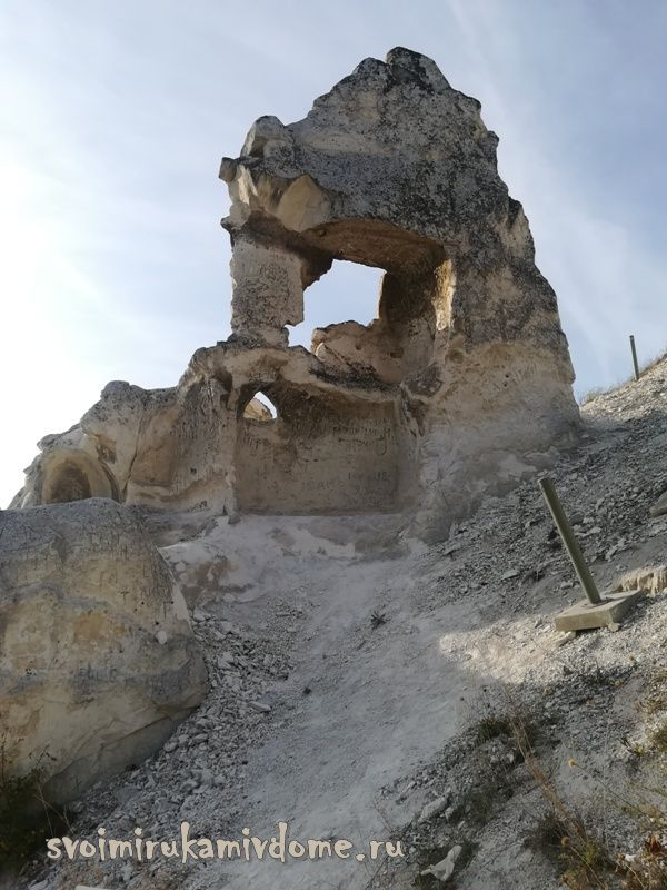 Руины в заповеднике Дивногорье