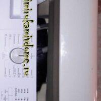 Стиральная машина установлена под раковиной
