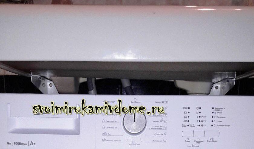 Стиральная машина под раковиной в ванной комнате – установка своими руками, фото