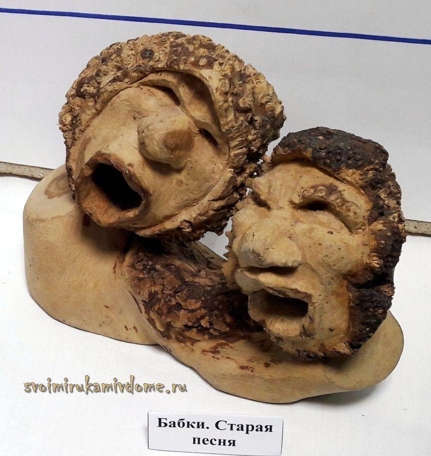 Бабки, старая песня, А. П. Стёпочкин